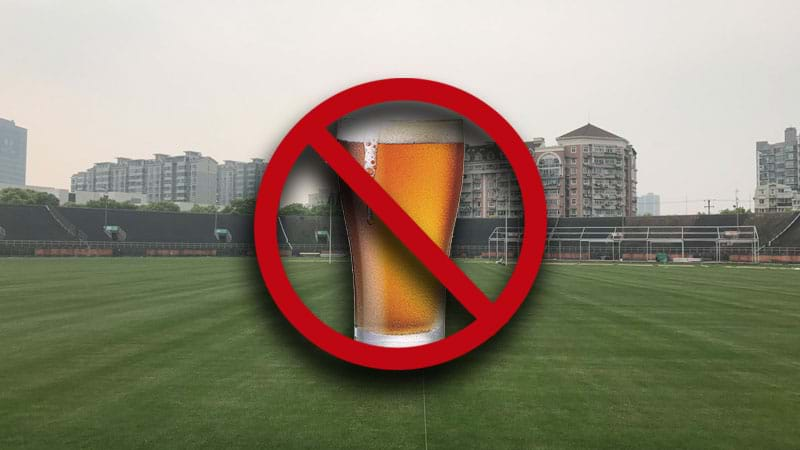 Article heading image for No Beer Served At The Footy In China