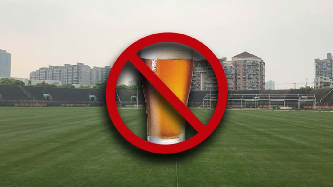 No Beer Served At The Footy In China