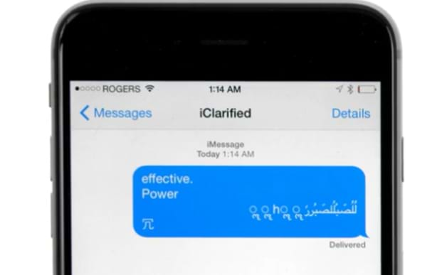 how to get text messages from another phone iphone