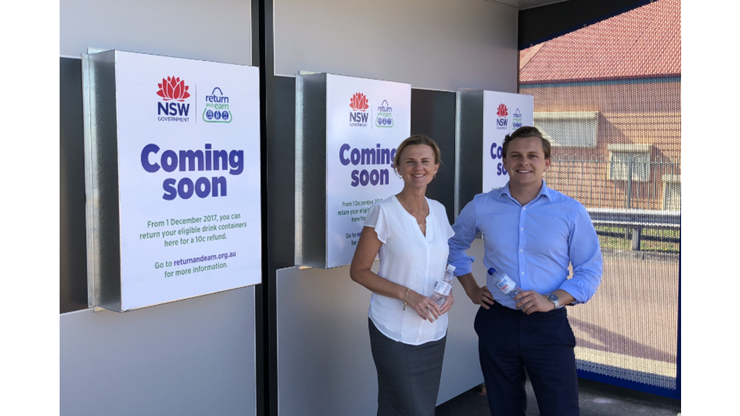 'Return and Earn' Kiosk at Bateau Bay