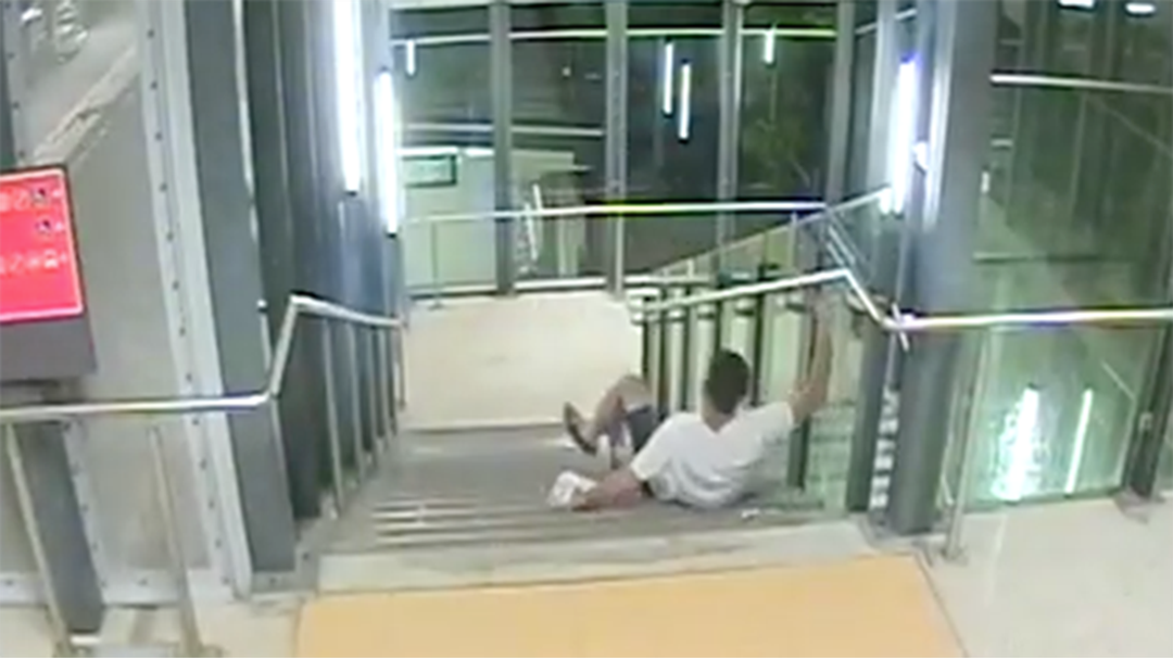 Queensland Rail Releases Video Of Drunken Falls
