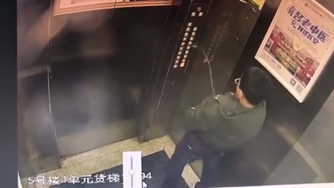 A Chinese Kid Got Himself Stuck In An Elevator After Pissing On The Buttons