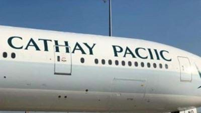 Cathay Pacific Send Plane Out With Metre-High Typo