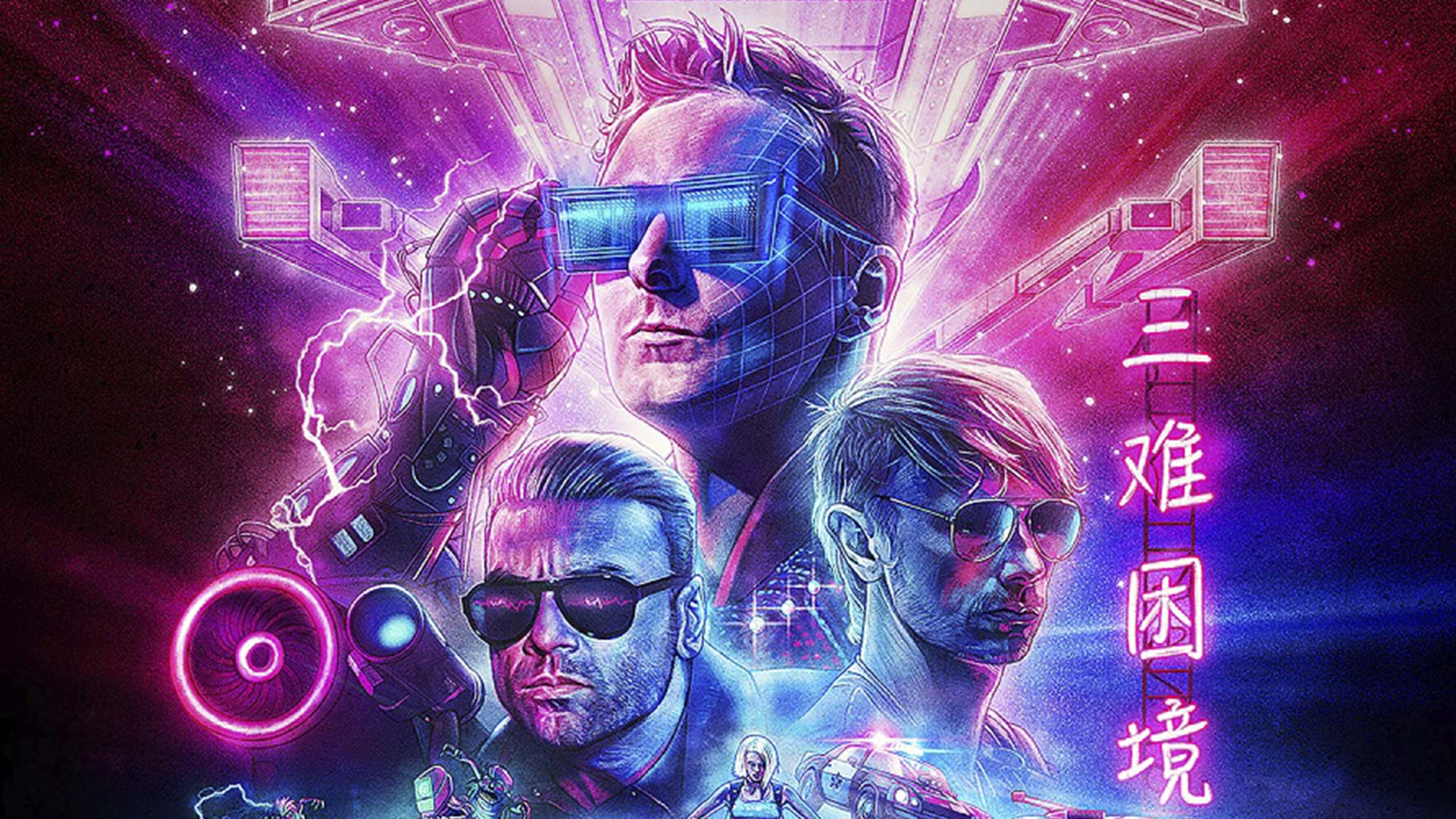 Article heading image for Muse's Chris Wolstenholme Explains Where They've Gone With The Theme Of Their New Album