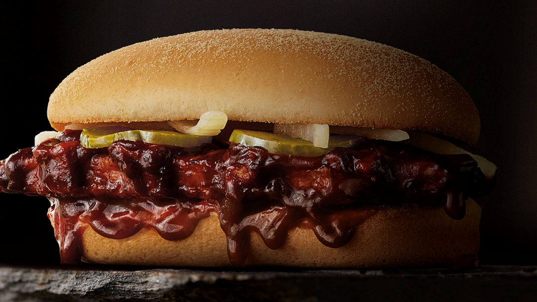 It's A Christmas Miracle: The McRib Is BACK In Australian McDonald's