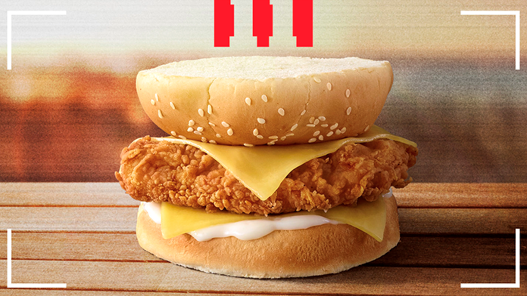 We Found Out How To Hack The KFC App To Unlock Their Secret Menu